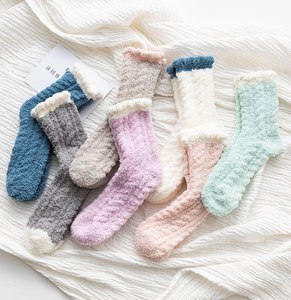 13 Pairs Per Set Coral Velvet Socks Women's Winter Thick Warm Sleep Socks Autumn and Winter New Sleep Socks for Winter