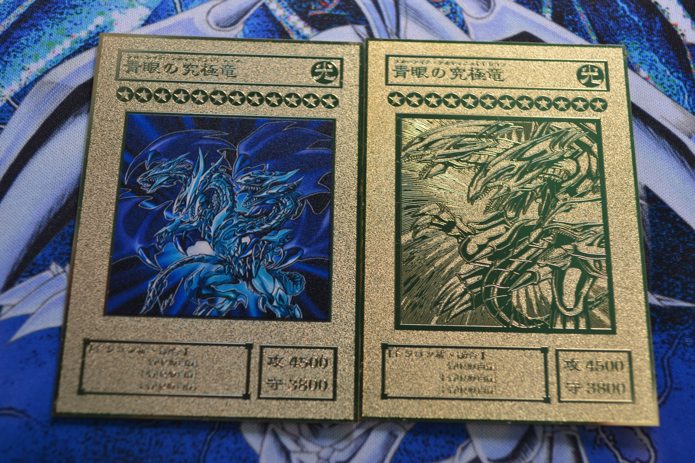 Yu-Gi-Oh DIY не оригинал Blue-Eyes Ultimate Dragon Color Frosted Metal коллекция хобби Card (не оригинал)