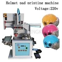 220v helmet printing machine tools mpneumatic small desktop printer square board semi automatic car stationery gift instrument
