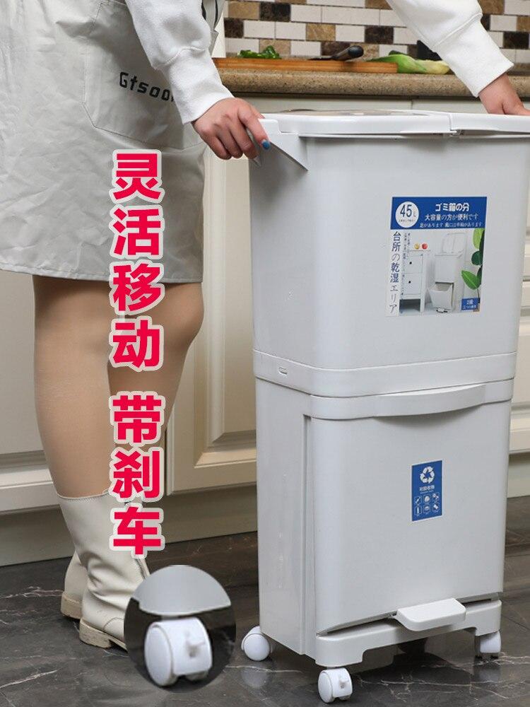 Home Garden Trash Can Zero Waste Garbage Bag Recycling Bin Trash Bucket Garbage Bags Cubo Basura Reciclaje Waste Sorting BA60LJ enlarge