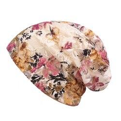Elegante laço floral indiano chapéu bandana rendas gorro feminino beanie cachecol turbante cabeça envoltório quimio chapéu senhoras bandanas vintage