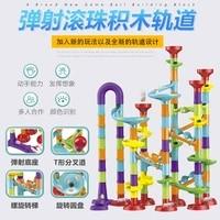 11393 pieces set diy marble crazy fun rolling balls building blocks compatible with marble bricks parts educational toys