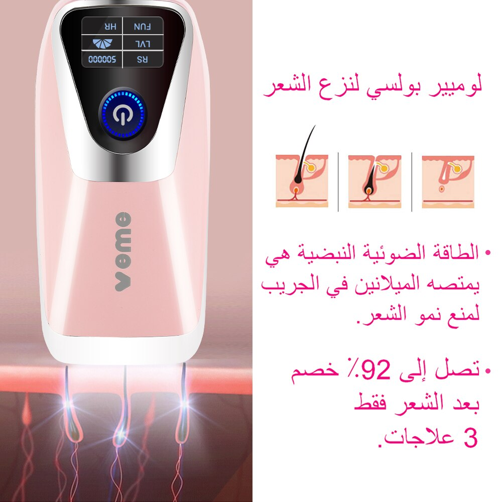 VEME IPL depilador a laser Epilator Laser Hair Removal device 3IN1 with 500000 flash Permanent Whole body bikini Hair Removal enlarge
