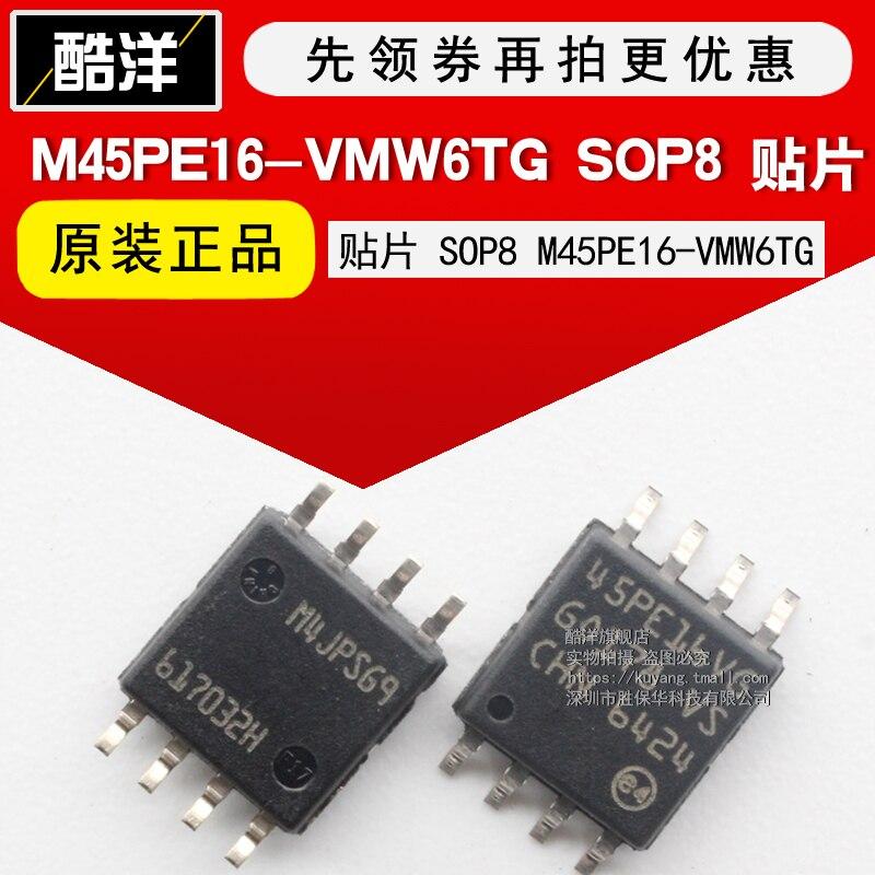 100% Novo & original M45PE16-VMW6TG 45PE16VP 45PE16VP SOP8