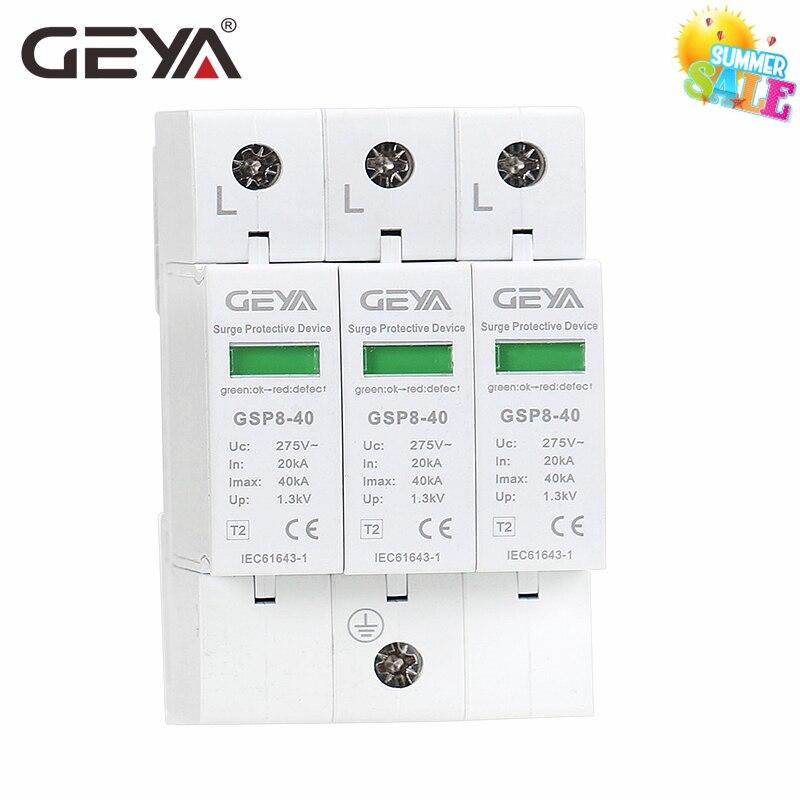 شحن مجاني GEYA GSP8-3P الكهربائية تصاعد حامية 275V 385V 400V 440V 40KA SPD منزل عرام حامي الاتحاد الأوروبي