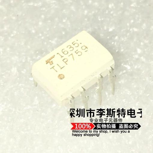 TLP759 DIP-8