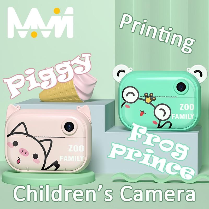 INS الطفل لحظة طباعة كاميرا كاميرا الطباعة الحرارية كاميرا بولارويد صور فتاة لعبة طفل أطفال كاميرا أطفال مسجل فيديو