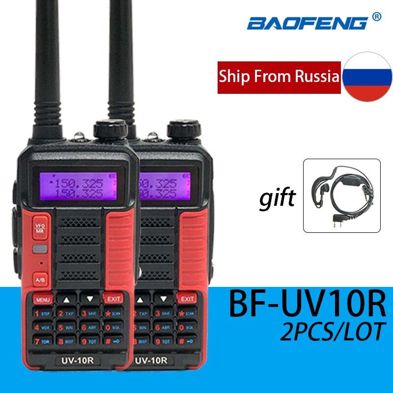 baofeng radio uv10r 2pcs walkie talkie alta potencia 10w banda dupla hf transceptor