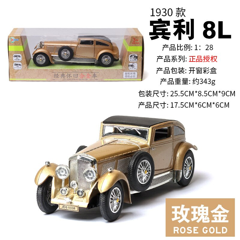 1:32 Classic Nostalgic 1930 8L Diecast Car Alloy Metal Cars Toys for kids doors open Music Light pull-back vehicle Birthday Gift