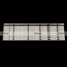 Applicable to TCL D42E161 B42E650 L42F1600E lamp strip 42HR331M07A1 7 lamp strip 8