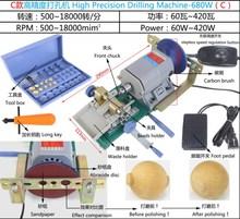 420W/220V Grey Pearl Holing Machine,Pearl Drilling Machine, jewelry tools