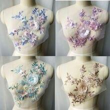 Tissu dentelle marron violet rose 3D fleurs   Appliques de perles, strass brodés, Patch cousu pour décoration de mariage, robe bricolage
