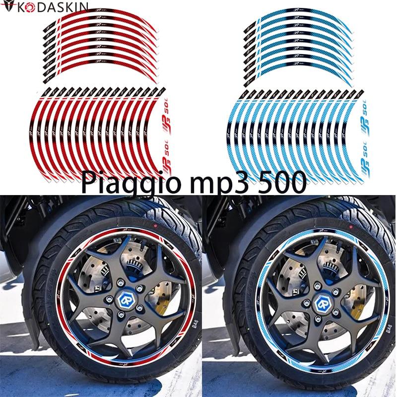 Kodaskin Wheel Rim Stickers Tries Wheel Decals Stickers Motorcycles Accessories for Piaggio mp3 500