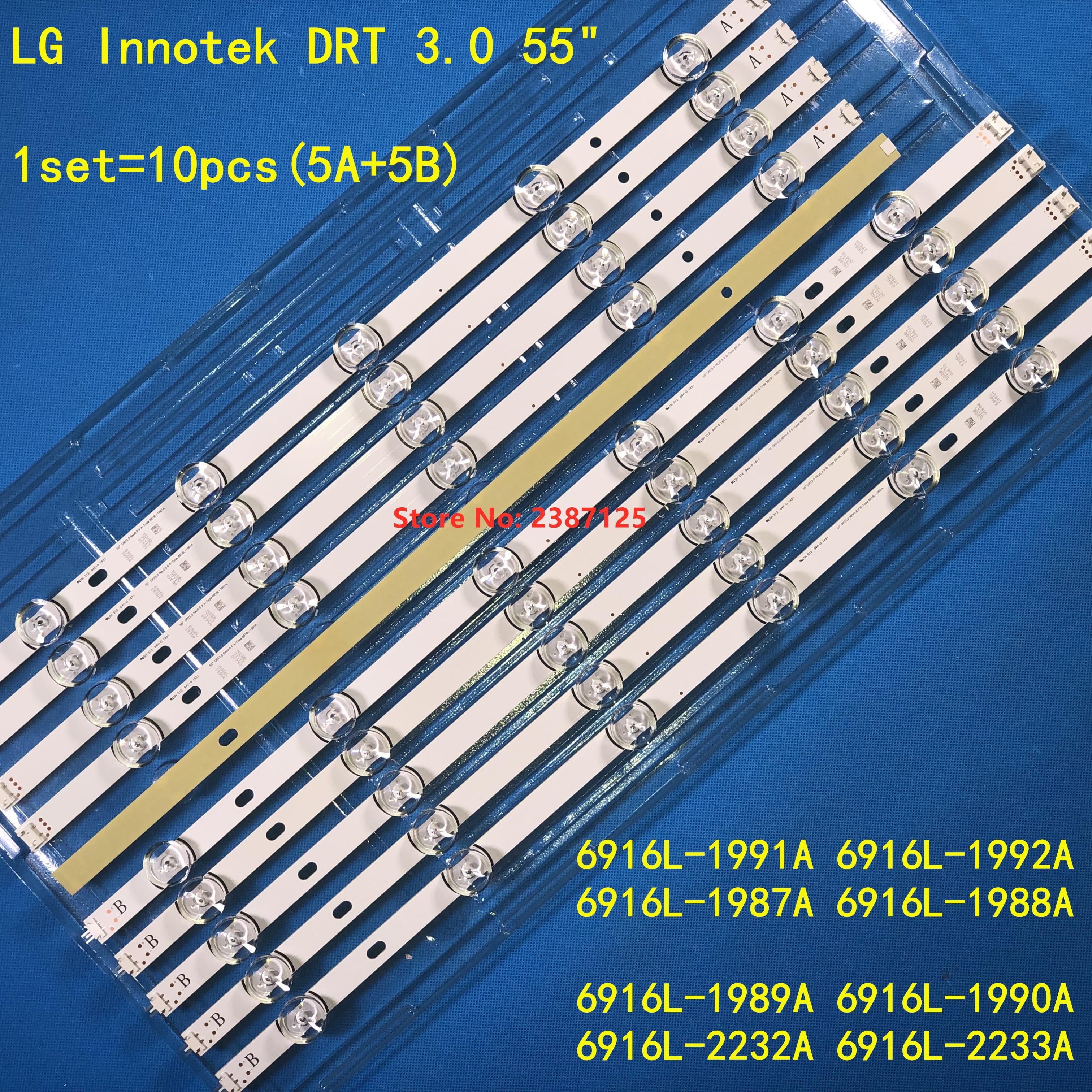 LED قطاع LG Innotek DRT 3.0 55