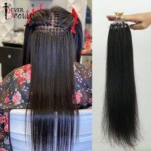 Bone Straight Bead Loop Human Hair Extensions Brazilian Virgin Hair Weave Bundles  Micro Ring Extens