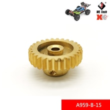 WLtoys 1:14 144001 A959-B-15 Motor Gear RC car R/C Spare Parts Accessories Model Toys