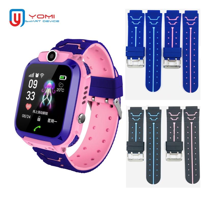 Smart Watch Kids Straps 1 Set 16mm Silicone Belts 4G Smartwatch Replacement Watch Band Belt GPS Tracker Baby Anti-lost