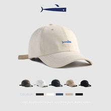 2021 New Fashion Hat Women Summer Solid Color Caps Men's Simple Embroidery Sports Sun Hat Tide Sun S