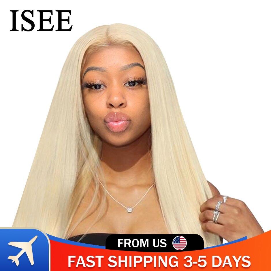 ISEE HAIR-شعر مستعار برازيلي طبيعي ناعم ، شعر أشقر عسلي ، كثافة 613 ، 13x4 ، 150% ، للنساء