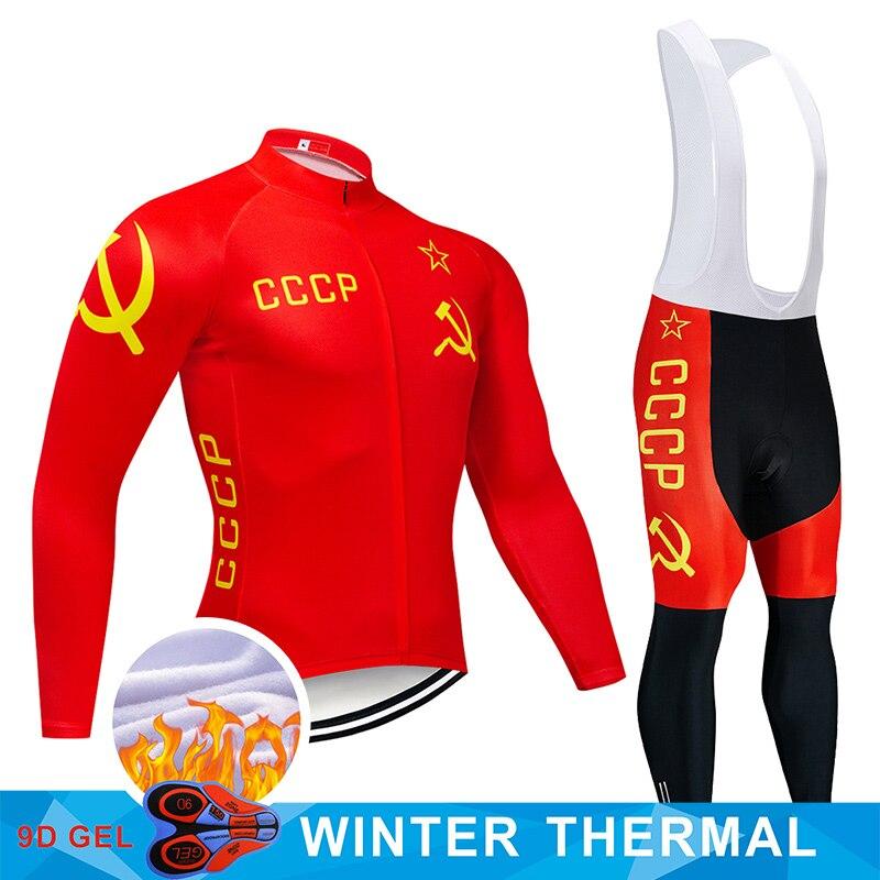 2021 الرجال 2021 CCCP الدراجات جيرسي 9D مريلة مجموعة متب موحدة الأحمر دراجة الملابس الرجال الشتاء الحراري الصوف دراجة الملابس الدراجات
