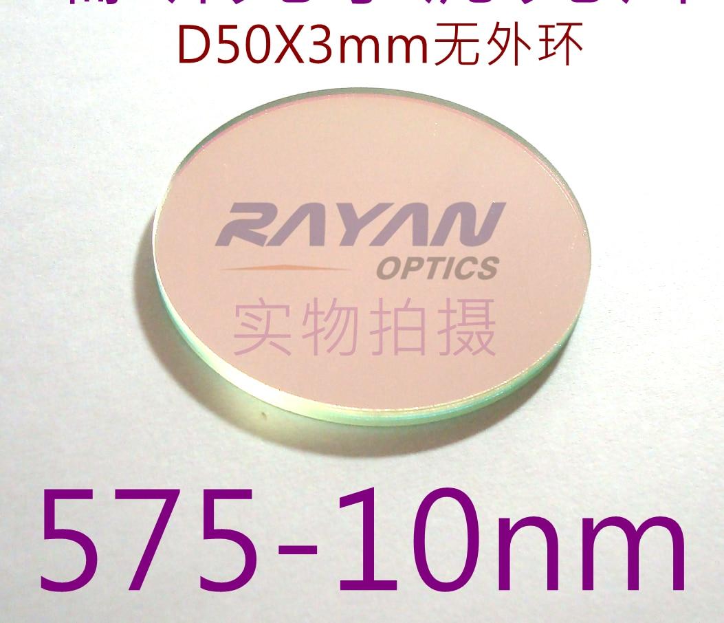 مرشح 575nm ، 10nm عرض النطاق الترددي ضيق النطاق تمرير التدخل مرشح مرئي ، عالية الجودة تصفية بصري Ruiyan
