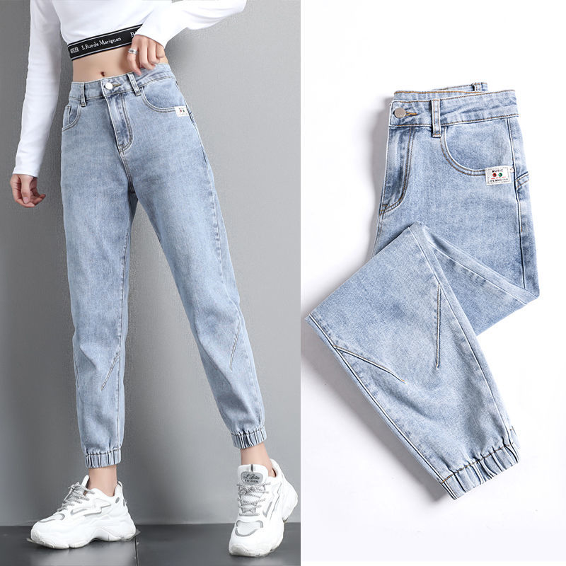 High waisted jeans women spring 2021 new loose tight fitting waist leggings feet thin nine points ha