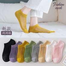 Meias de tornozelo mulheres felizes algodão mulher sox cor sólida fina meia criativa branco rosa senhoras primavera verão na moda senhora calcetines