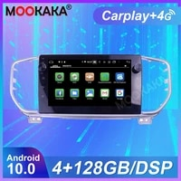 for kia kx5 2016 2018 android10 0 4gb ram128gb rom tesla screen car multimedia player gps navigation auto stereo head unit