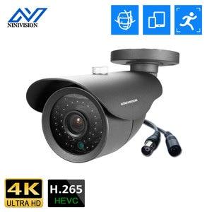 4K Ultra HD AHD Camera Outdoor Waterproof Infrared Night Vision Onvif CCTV Video Surveillance Security Camera Motion Detection