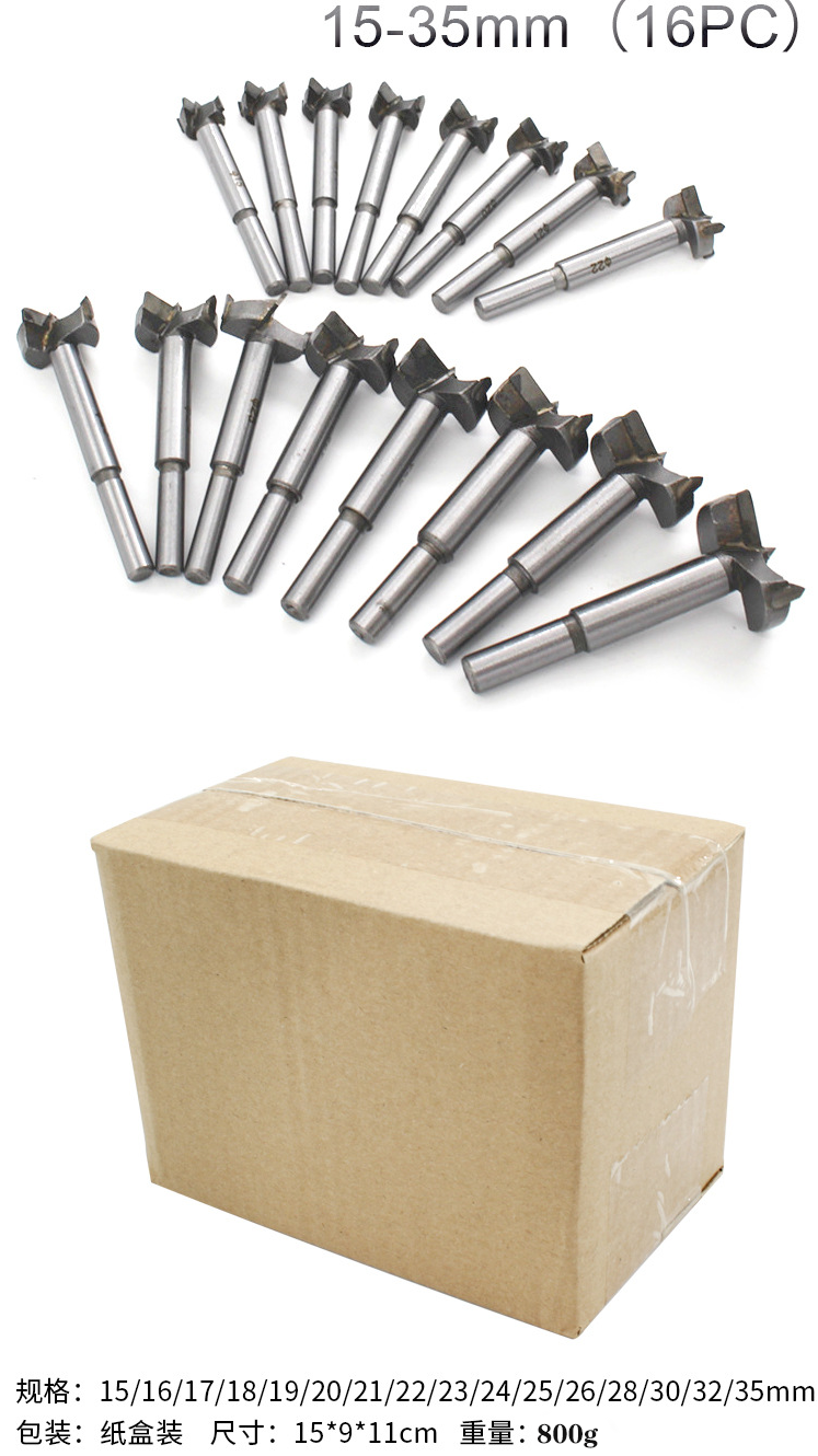 Woodworking Alloy Hole Opener Woodworking Flat Wing Drill 16 Pieces Set 15-35mm enlarge