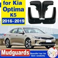 front rear molded car mud flaps for kia optima 2016 2017 jf sedan mudflaps splash guards mud flap mudguards fender 2018