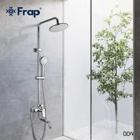 Frap     ensemble de robinets de bain-douche chromes  mitigeur de baignoire  robinet de douche a pluie  salle de bains  pomme de douche  robinet mitigeur de douche exposee F2427