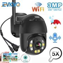 5-krotny Zoom WiFi IP kamera PTZ zewnętrzna 3MP metalowa czarna AI śledzenie ruchu podwójna lekka kamera kopułkowa wideo CCTV kamera do obserwacji