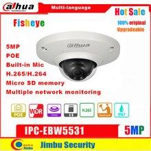 Dahua Fisheye caméra IP 5MP IPC-EB5531 réseau PoE H.265 1.4mm objectif IVS intégré Micro carte SD IP67 multilingue