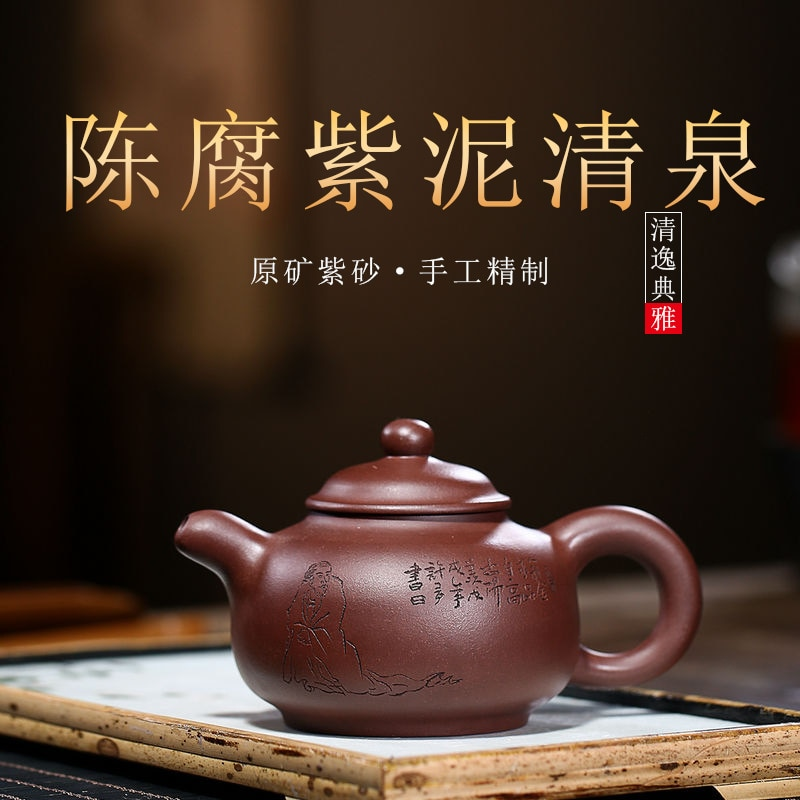 Teekanne Yixing lila ton teekanne original stale Lila schlamm Kung Fu tee-set Qingquan teekanne online shop