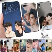 fhnblj i told sunset about you bkpp the series phone case for iphone 8 7 6 6s plus x 5s se 2020 xr 11 12 pro xs max