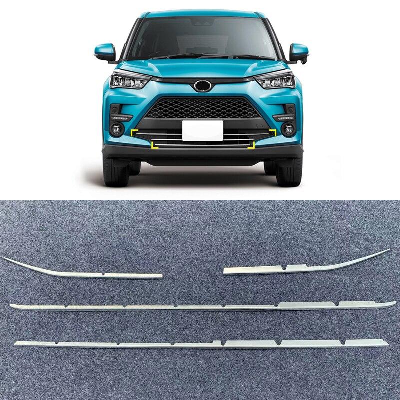 Para toyota raize daihatsu rocky a200 2019 2020 chrome frente inferior grades pára-choques guarda protetor capa guarnição estilo do carro
