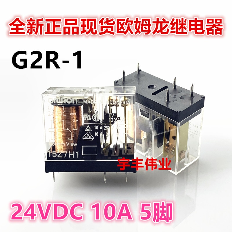 g7sa 3a1b 24vdc safety relays 5 шт./лот G2R-1-24VDC 10A 24V 5 24VDC