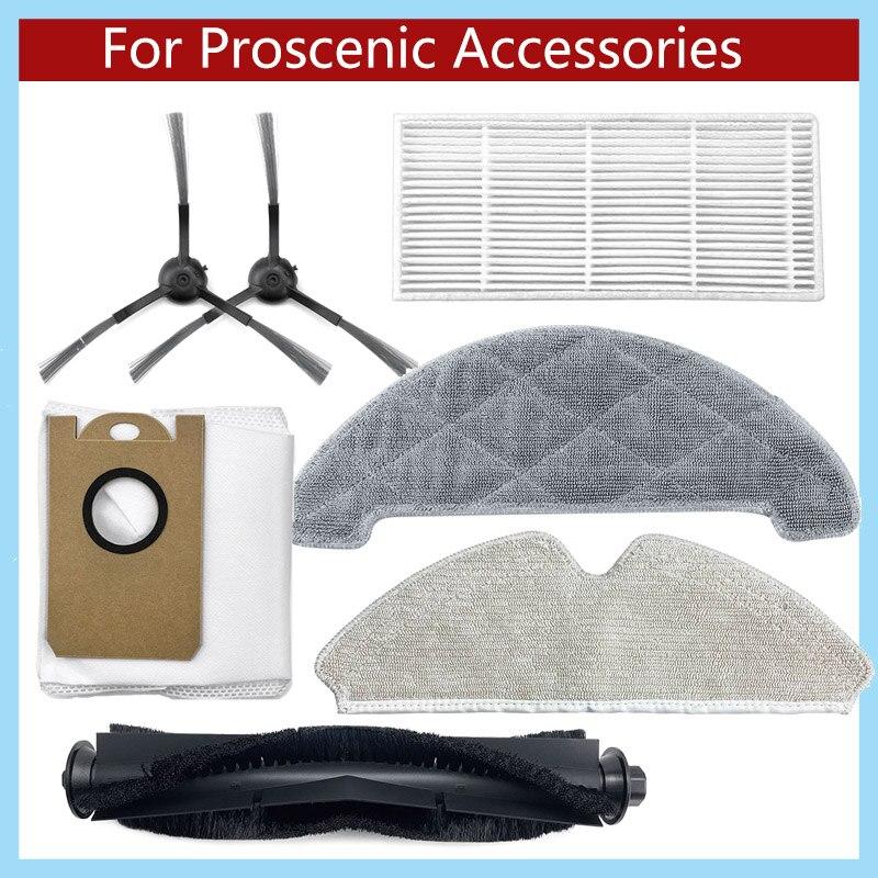 Запчасти для Proscenic M7 MAX M7 PRO M8 PRO, фильтр НЕРА, основная боковая щетка, тряпка, пылесборник, набор, домашние роботы-пылесосы