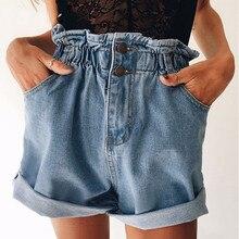 2020 nuove Donne Delle Ragazze A Vita Alta In Denim Dei Jeans Shorts Ruvido Selvedge Allungato Pantaloni di Scarsità