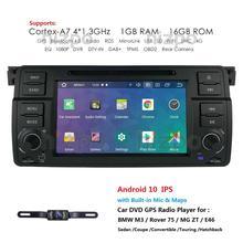 Android10 4g jogador de gps do carro para bmw e46 m3 zt rover 75 gps estéreo navegação áudio multimídia tela unidade central usb obd dab dvd