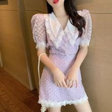 Summer New Elegant Lapel Lace Short-Sleeved Top + Retro High Waist All-Matching A- line Skirt Two-Pi