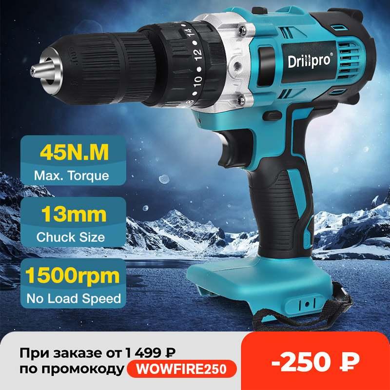 Drillpro 3 في 1 13 مللي متر حفار كهربائي دقاق مثقاب طرق كهربائي مفك قابل للشحن 2-Speed 25-90Nm لبطارية ماكيتا 18 فولت