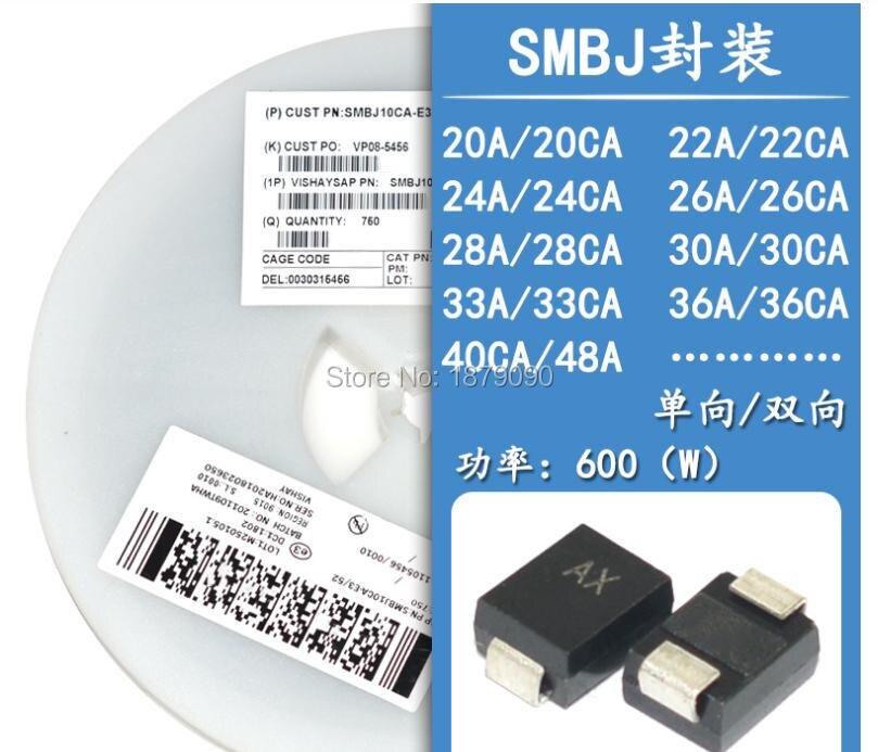 SMBJ14A SMBJ14CA SMBJ15A SMBJ15CA SMBJ16A SMBJ16CA 14V 15V 16V UNI/BI 600W SMD diodo supresor de SMB/DO-214AA 20 unids/lote
