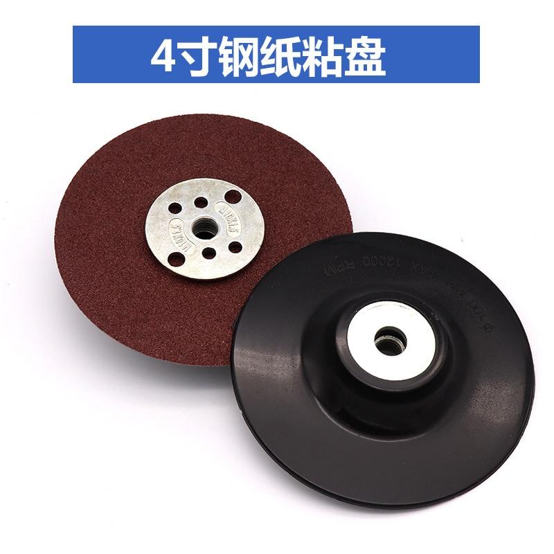 De fibra de acero de bandeja de disco Millstone Junta almohadilla de goma de papel de lija de tonto de acero bandeja de papel sólo bandeja de papel