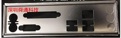 Nueva placa posterior de escudo I/O para placa base para asus M5A78L LE just shield backplate en venta