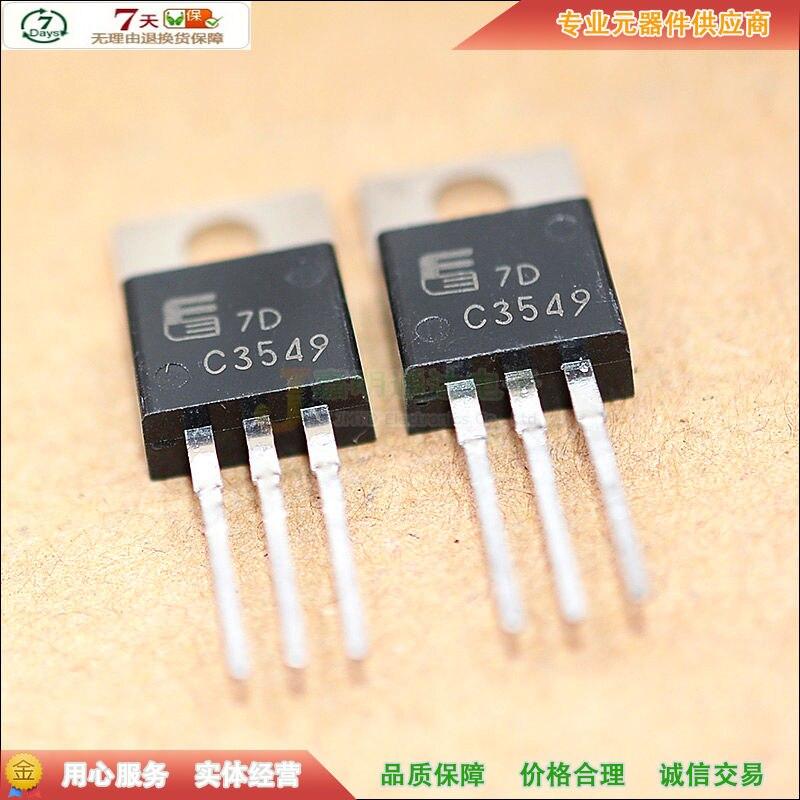 Original novo 5 pces/2sc3549 c3549 to-220 900 v 3a