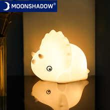 Светодиодный маленький ночсветильник с сенсорным датчиком, силиконовая лампа в виде динозавра, детский праздничный подарок, Настольная де...