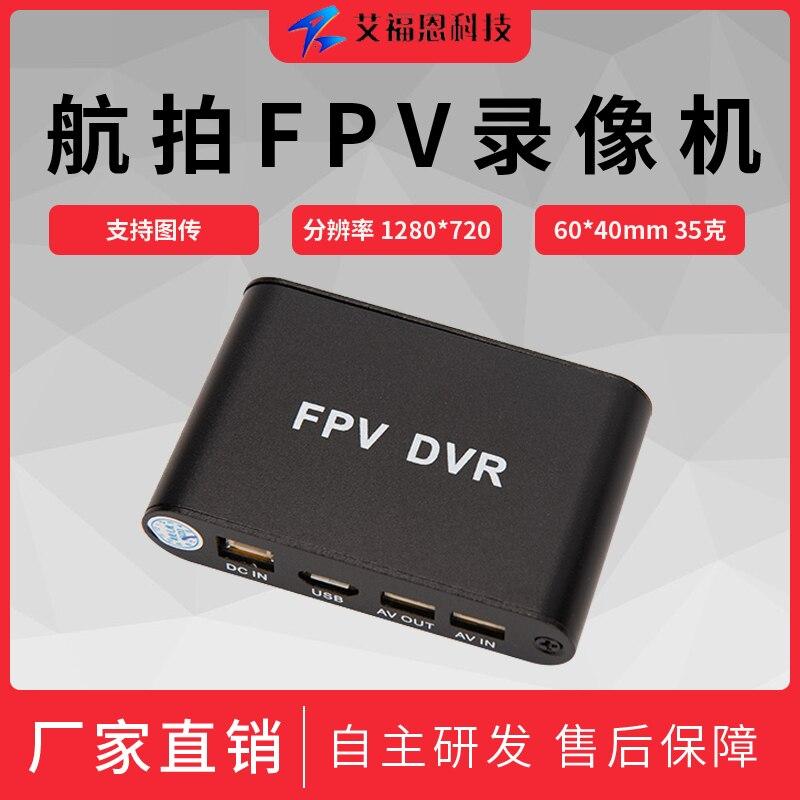 في اتجاه واحد TF بطاقة FPV مسجل فيديو قناة واحدة 720p المراقبة الجوية DVR AV التناظرية CVBS إشارة بطاقة اكتساب الفيديو