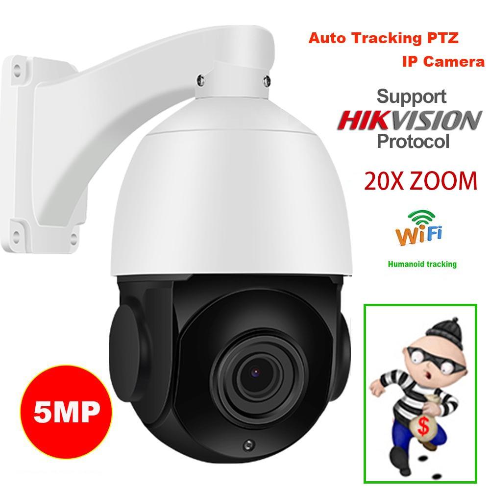 كاميرا تقريب لا سلكية 5 ميجابكسل بتكبير 20 مرة مع بروتوكول هايكفيجن 25fps التعرف على الإنسان واي فاي PTZ كاميرا مراقبة على شكل قبة بسرعات سوني IMX335